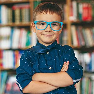 Dětské brýle v optice Fénix